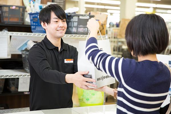BOOKOFF(ブックオフ) 宮崎清武店の画像・写真