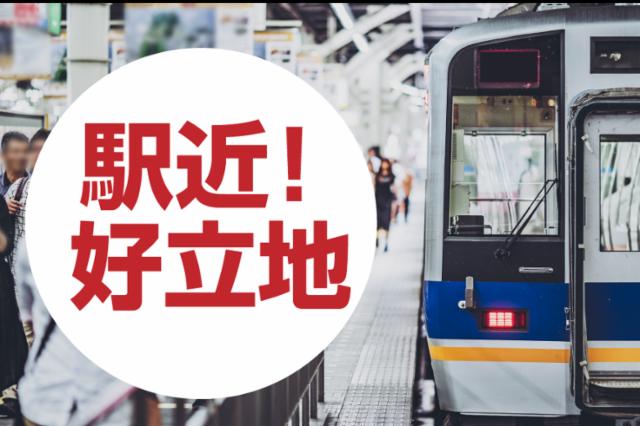 BOOKOFF(ブックオフ) 福岡博多口店の画像・写真