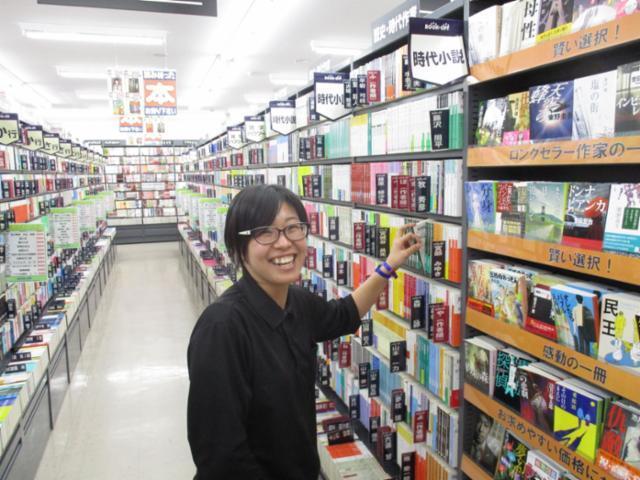 BOOKOFF(ブックオフ) 徳島川内店の画像・写真
